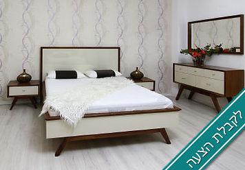 חדר שינה פורסט אגוז - לקבלת הצעה