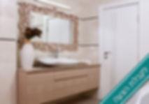 ארון אמבטיה תלוי גל - לקבלת הצעה