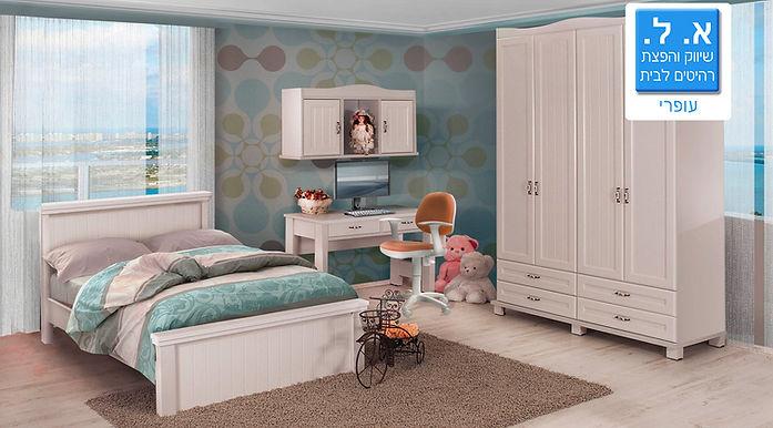 חדר ילדים - עופרי