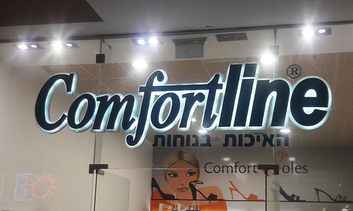 שלט אותיות תלת מימד מואר לחנות בקניון