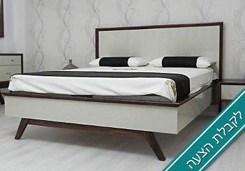 מיטה מעוצבת - פורסט אגוז - לקבלת הצעה