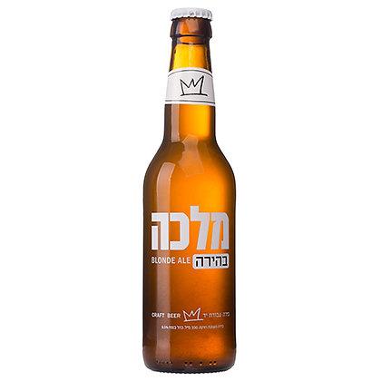 """בירה מלכה בהירה 24 בקבוקים 330 מ""""ל"""