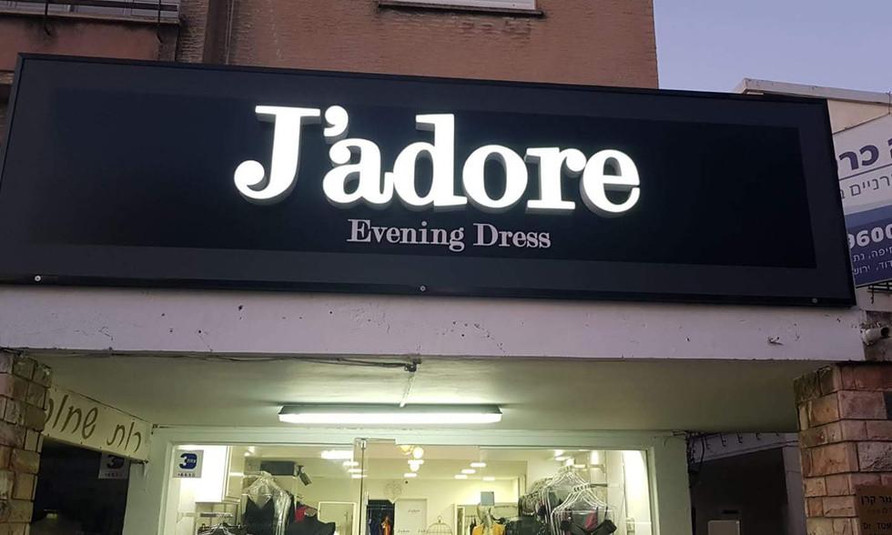 שלט אותיות מוארות לחנות אופנה