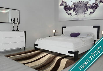 חדר שינה ניסן - לקבלת הצעה