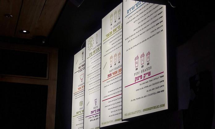 שלט ארגז תאורה עבור ג'וס ריפובליק