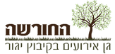 horsha-logo.png