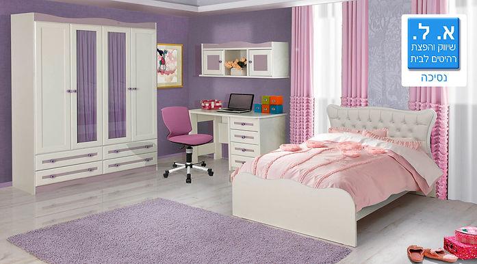 חדר ילדות דגם נסיכה