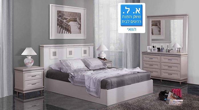 חדר שינה דגם לואי