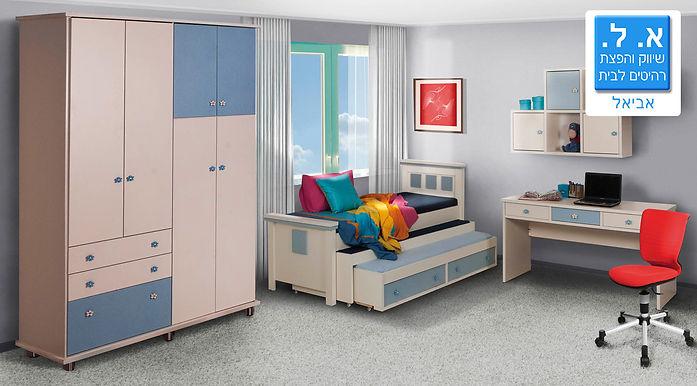 חדר נוער דגם אביאל