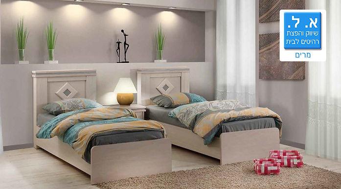 חדר שינה דגם מרים