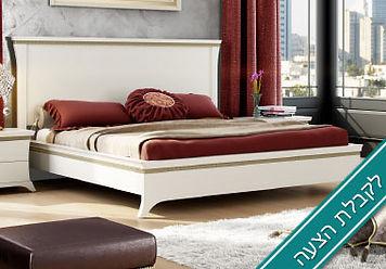 מיטה מעוצבת - קטליה - לקבלת הצעה