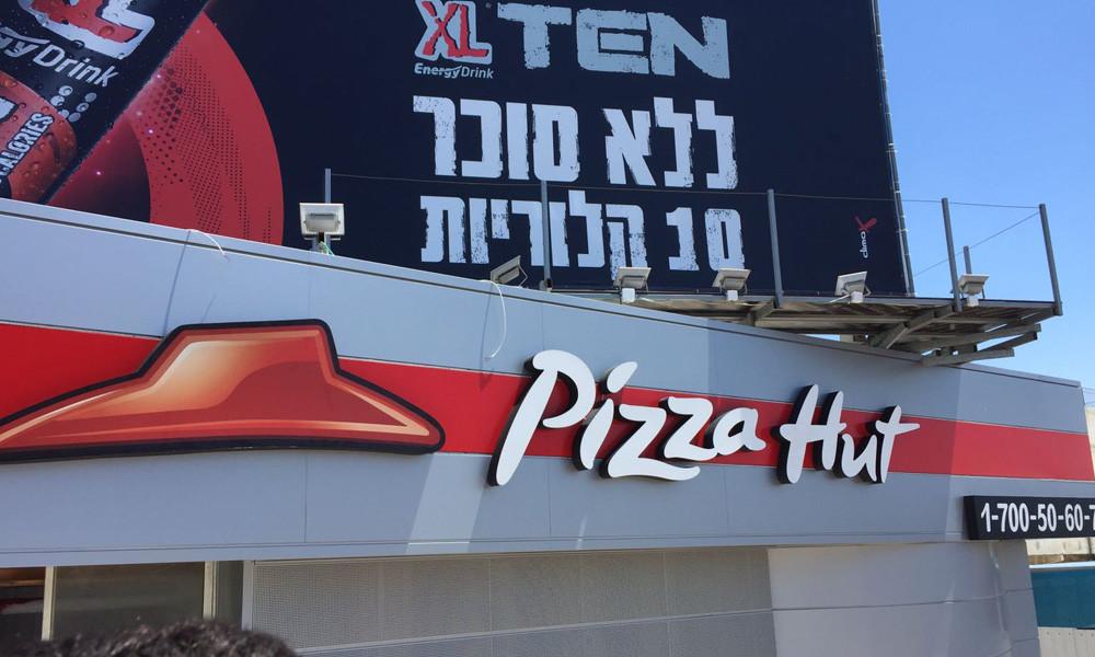 שלט מואר תלת מימד עובר פיצה האט