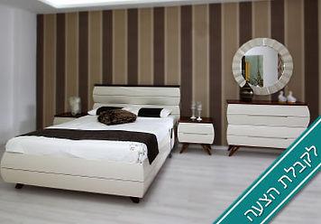 חדר שינה אנט - לקבלת הצעה
