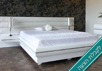 מיטה מעוצבת - שירן בי - לקבלת הצעה