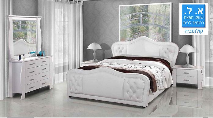 חדר שינה דגם קולומביה