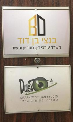 שלט הכוונה עם שם עבור משרד