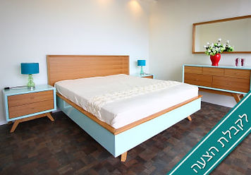 חדר שינה פורסט בי - לקבלת הצעה