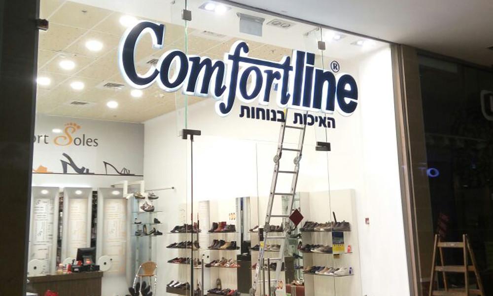 שלט אותיות מוארות לחנות נעליים בקניון