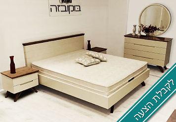 חדר שינה אנט בי - לקבלת הצעה