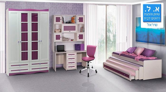חדר נערות דגם שיראל