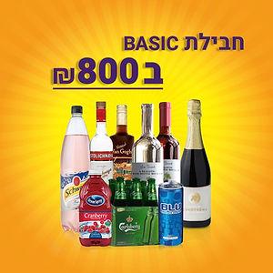 חבילת אלכוהול בייסיק