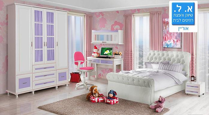 חדר ילדים - אוריין
