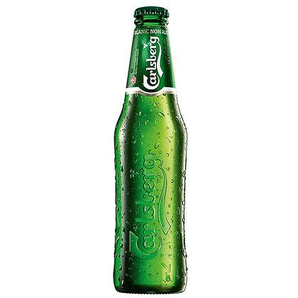 """בירה קרלסברג 20 בקבוקים 500 מ""""ל Carlsberg"""