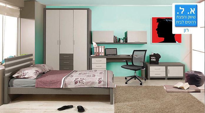 חדר נוער דגם רון