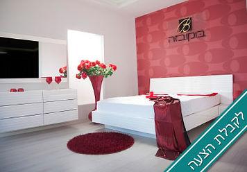 חדר שינה דרור בי - לקבלת הצעה
