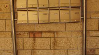 מתקן תאי דואר מנירוסטה