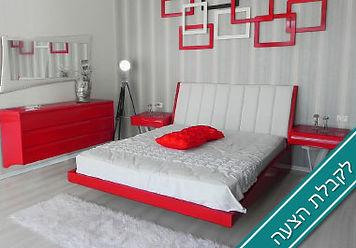 חדר שינה סריניטי - לקבלת הצעה