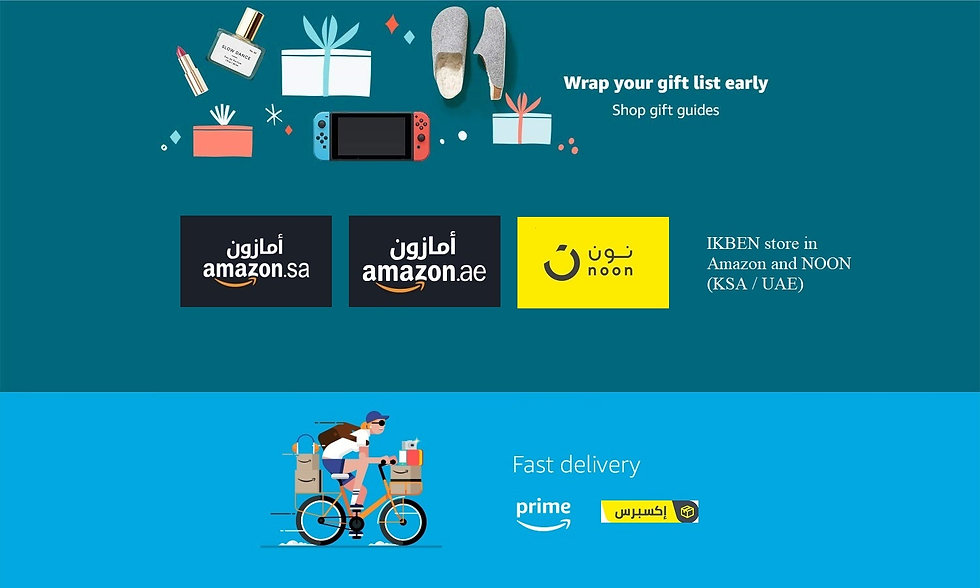 IKBEN SHOP available on Amazon and Noon - Fast delivery