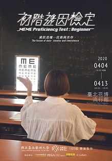 教室2k重印縮.jpg