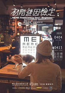 咖啡廳2k縮.jpg