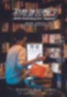 書店2k縮.jpg
