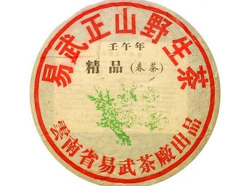 2009 Spring Yiwu Sheng Puerh