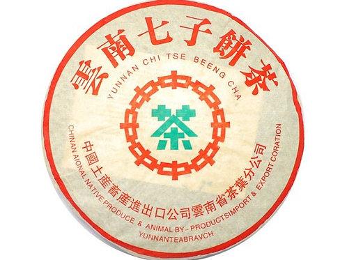 2004 CNNP Ba Zhong 'Lotus Aroma' Sheng Puerh
