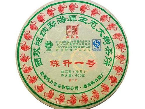 2010 Spring Chen Sheng Yi  Hao Sheng Puerh