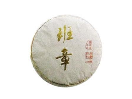 2014 Xin Ban Zhang Raw Puerh