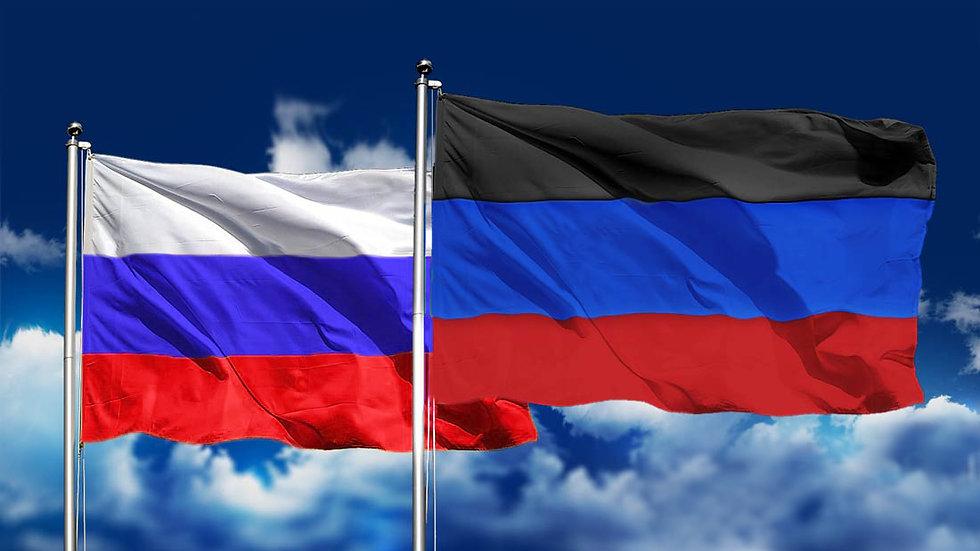 1611837528_flag-dnr-rf.jpg