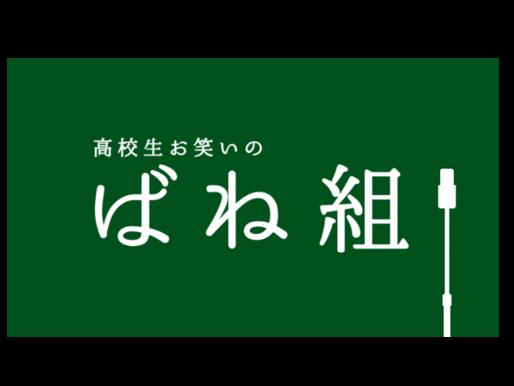 第7回ばね動画コンクール 開催