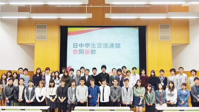 【合同新歓~中国と出会う春~】