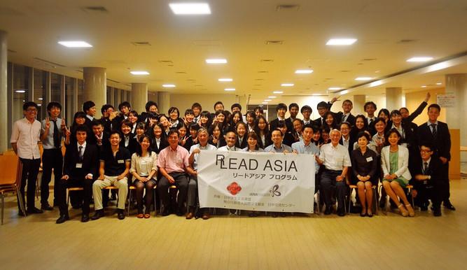 【リードアジア2016夏季プログラム参加者大募集!】