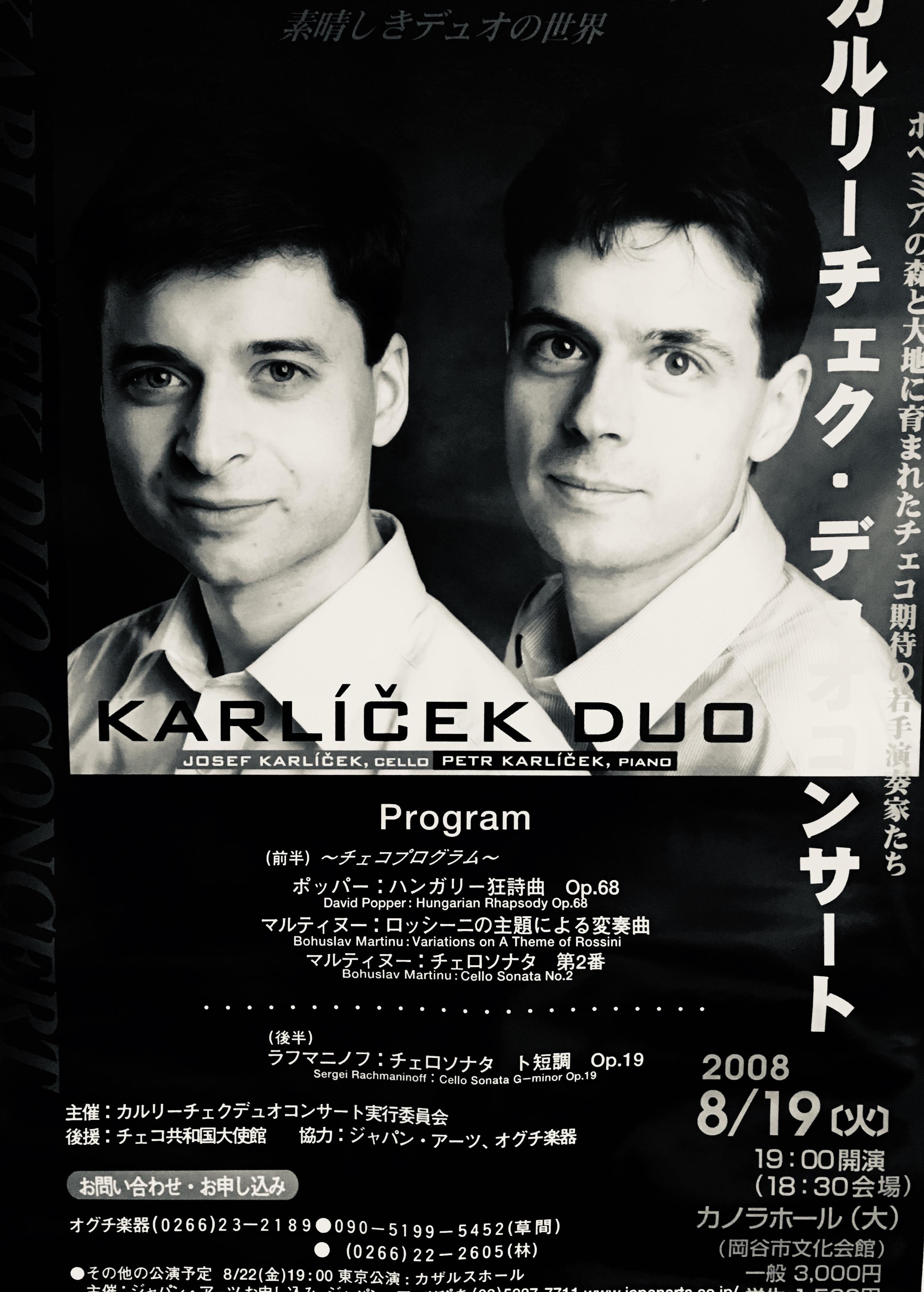 KarlicekDuo_2008