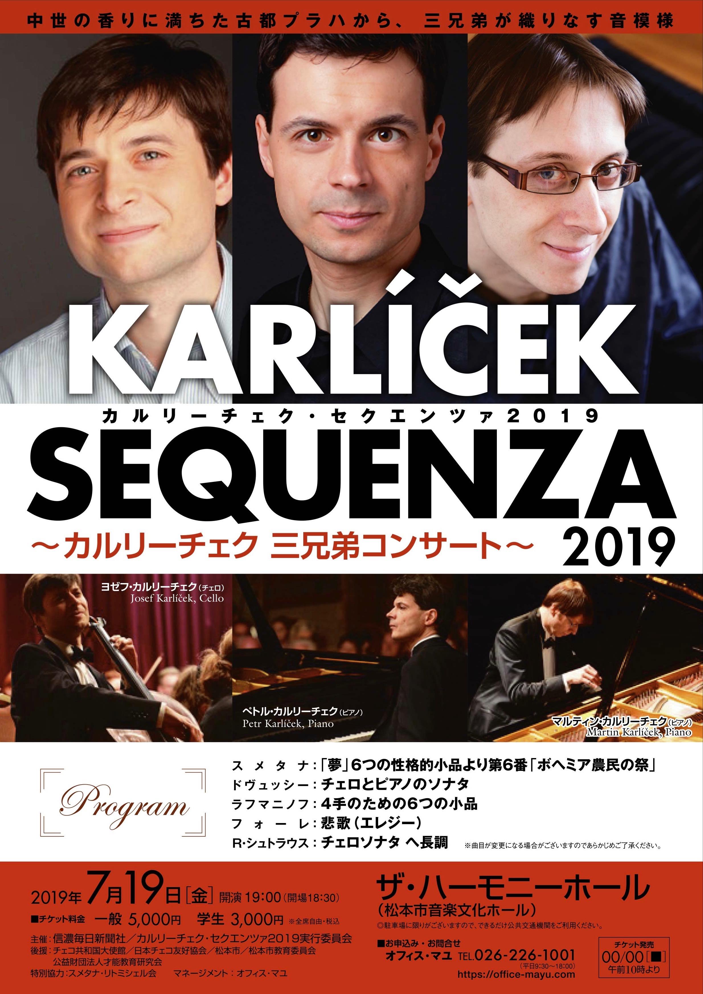 Karlicek Sequenza 2019