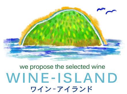 伊豆大島でワイン