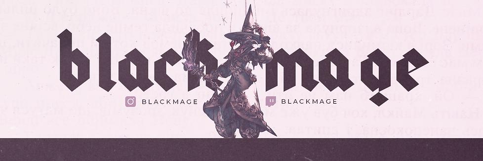 FFXIV_BlackMage_Banner.png