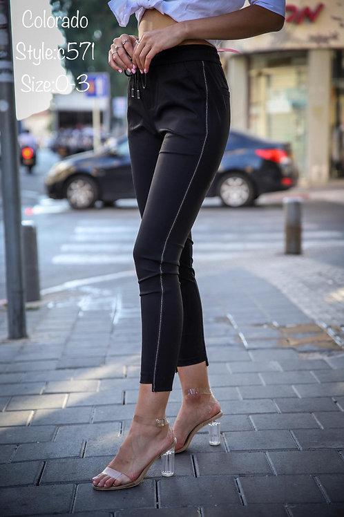 מכנס ספיר