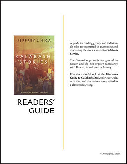 Readers Guide cover icon.jpg