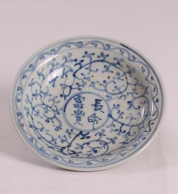 """7"""" Blue and White Plate"""
